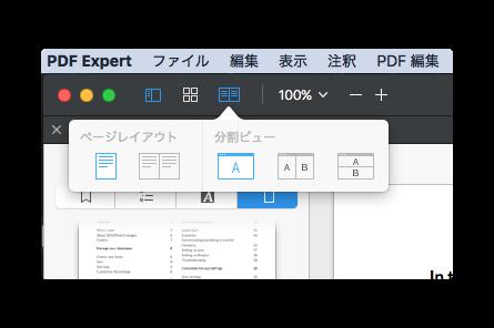 PDFXpert220 002