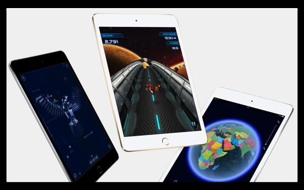 まもなく発売されると噂の4つのiPad Proの内の一つは「iPad mini Pro」かも