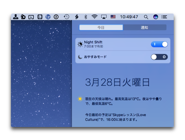 MacOS10124New 004