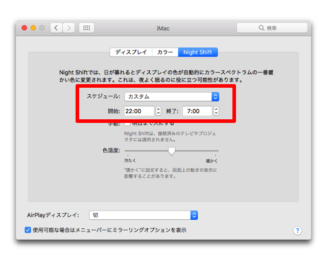 MacOS10124New 005a