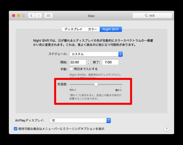 MacOS10124New 005b