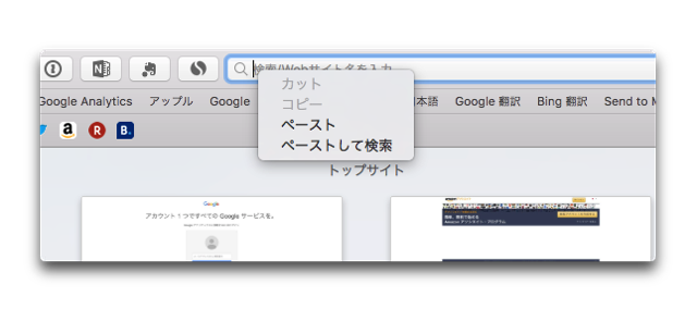 MacOS10124New 007