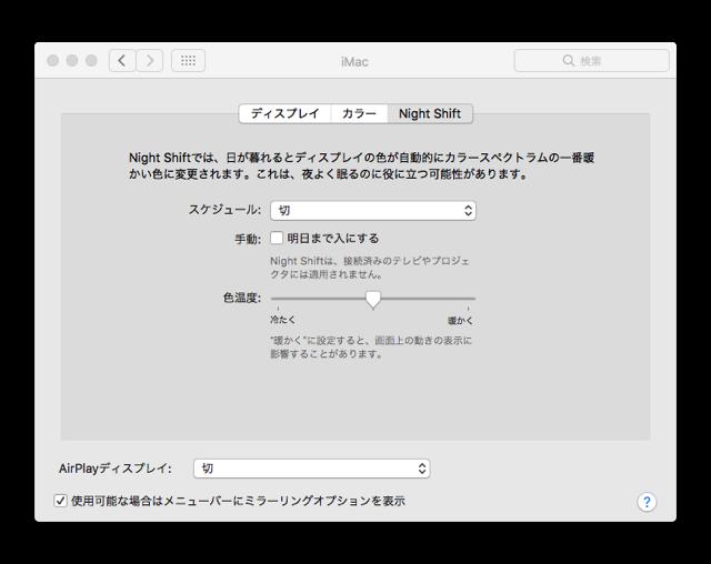 MacOS10124New 011