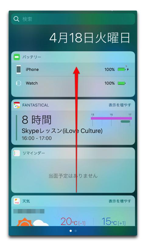 GoogleMap 001a
