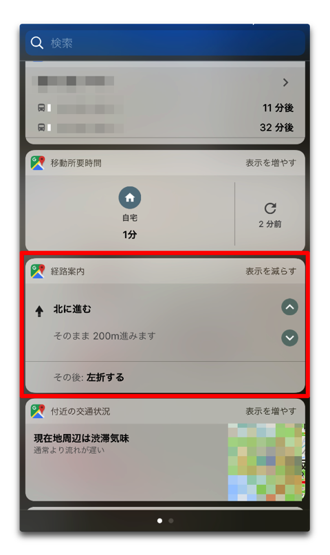 GoogleMap 004