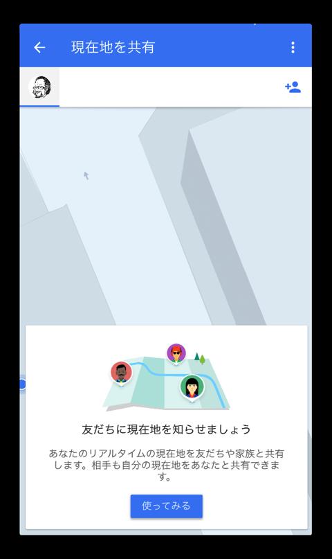 GoogleMap 006