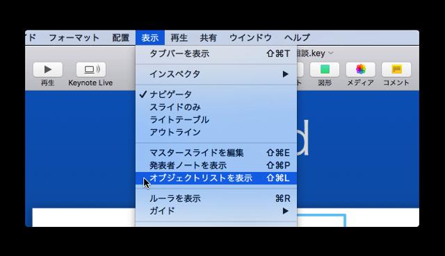KeynoteNew0402 003