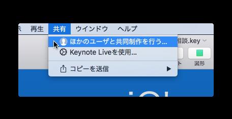KeynoteNew0402 012