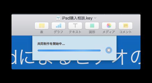 KeynoteNew0402 017