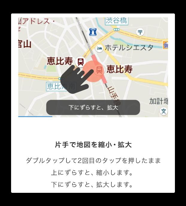YahooMap 003