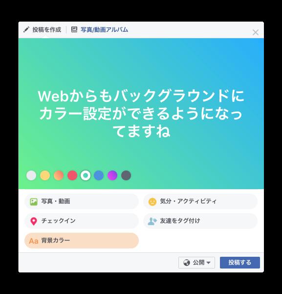 FbWeb 002