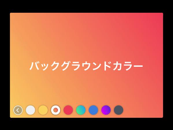 【Mac/iOS】iWork(Pages / Numbers / Keynote)バージョンアップでの新機能詳細(その4. Keynoteの新機能)