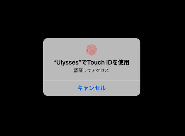 【iOS】Touch IDをサポートした「Ulysses 2.8」がリリース