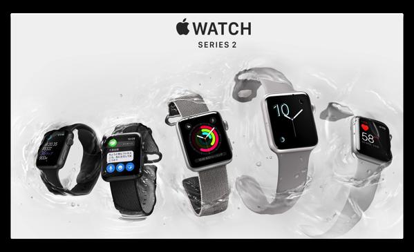 Apple、2017年第1四半期の350万台のApple Watch販売台数で世界最大のウェアラブルベンダーに選出