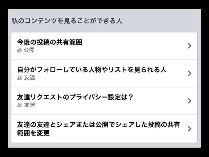 FacebookPv 006