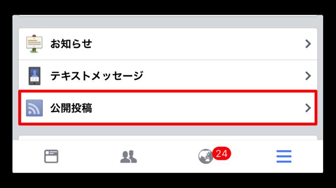 FacebookPv 009a