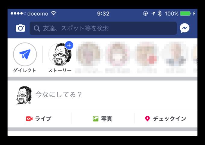 FacebookPv 011