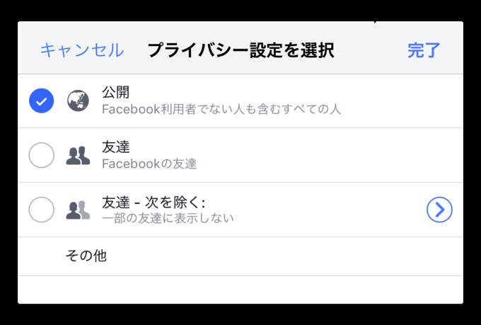 FacebookPv 013