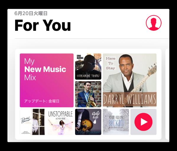 Apple、Apple Musicに年間¥9,800のオプションを追加