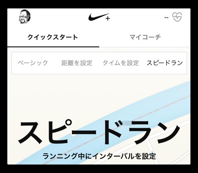 NikeRun 002