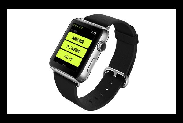 【iOS】「Nike+ Run Club」がアップデートで「スピードラン」を追加