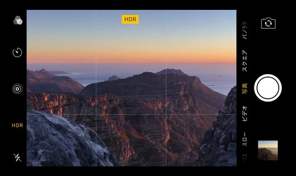 Apple Japan、iPhone 7/7 Plusでの撮影方法のビデオ12本とサイトを公開