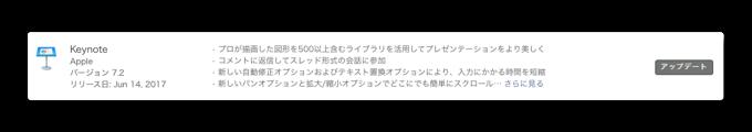 Keynote72 001