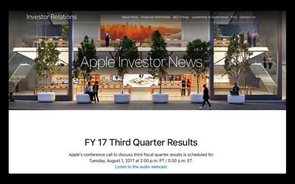 Apple、2017年8月1日(現地時間)に2017年第3四半期決算発表を行うことを発表