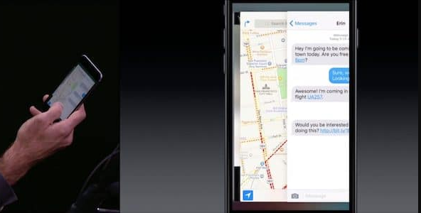 Apple、「iOS 11」で 3D Touchのマルチタスキングを排除