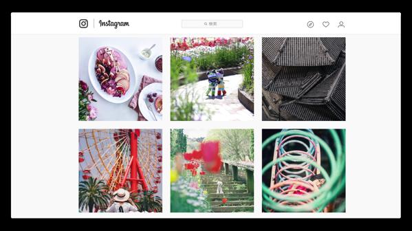 Instagram、一部のアカウントが削除されたように見えるバグを認めて、現在は修正を進めている