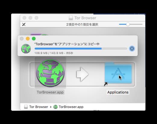 Tor 007