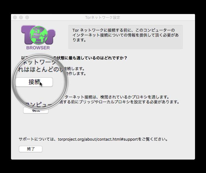 Tor 010