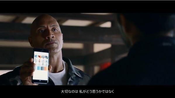Apple Japan、iPhone 7のCM「The Rock x Siri 今日を支配せよ」ほか計3本を公開