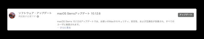 Macos10126 001