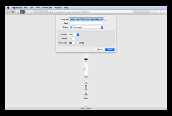Apple、Betaソフトウェアプログラムのメンバに「macOS Sierra 10.12.6 Public beta 6」をリリース