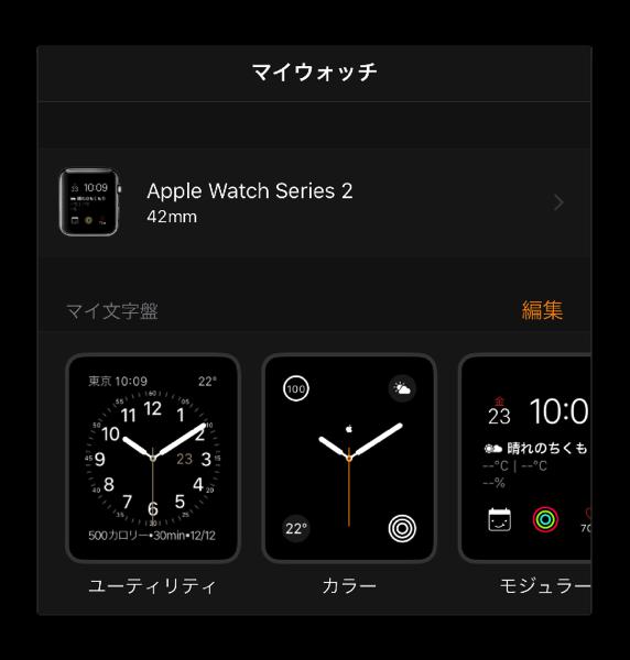 WatchBack 005