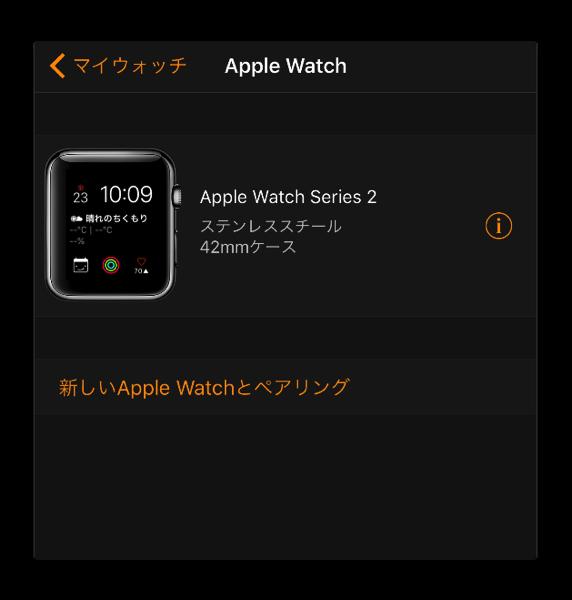 WatchBack 006