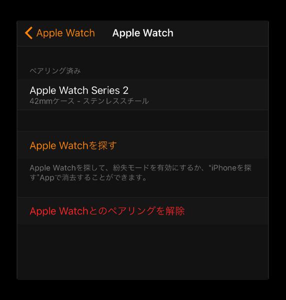 WatchBack 007