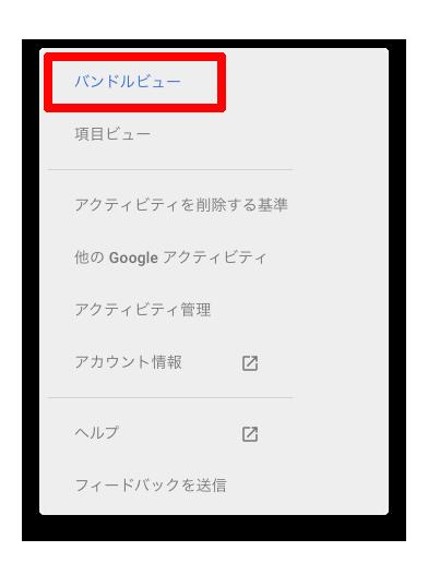 Google 008a