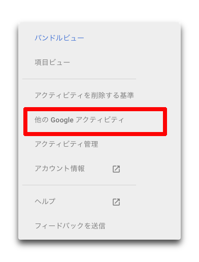 Google 008b