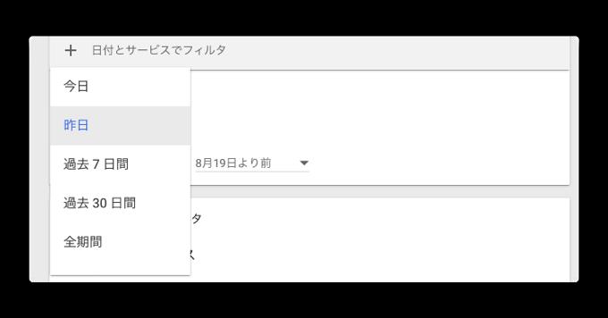 Google 010