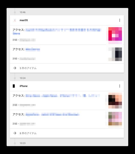 Google 013a
