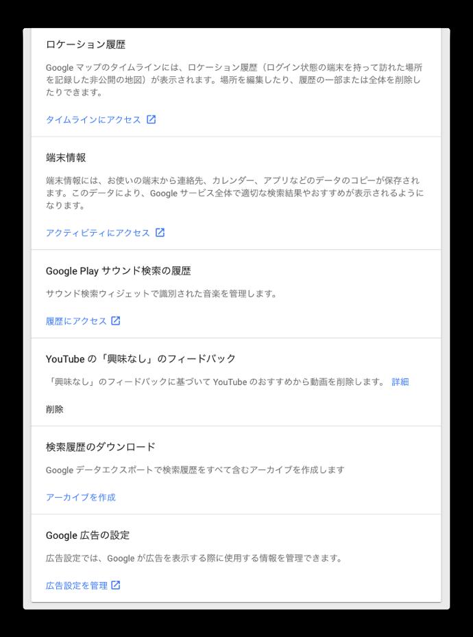 Google 014