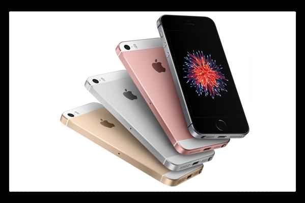 新しい「iPhone SE」は2018年初頭に登場する可能性が