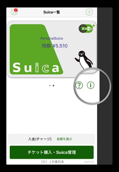 SmartApplepay 006