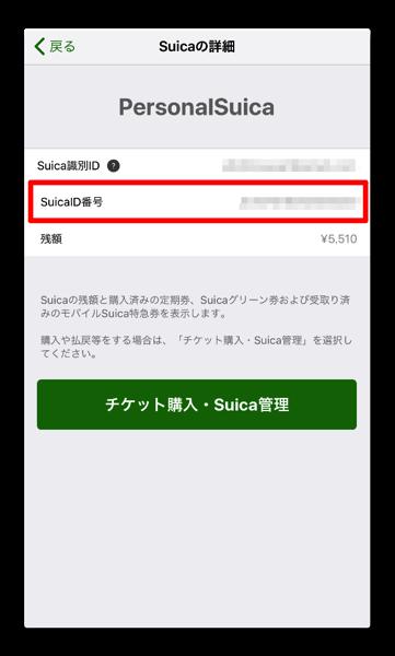 SmartApplepay 007