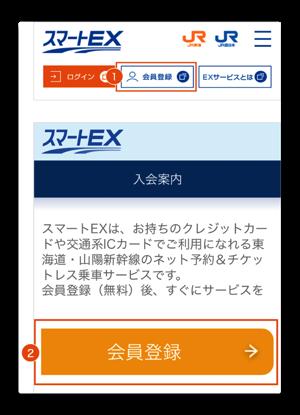 SmartEX 005