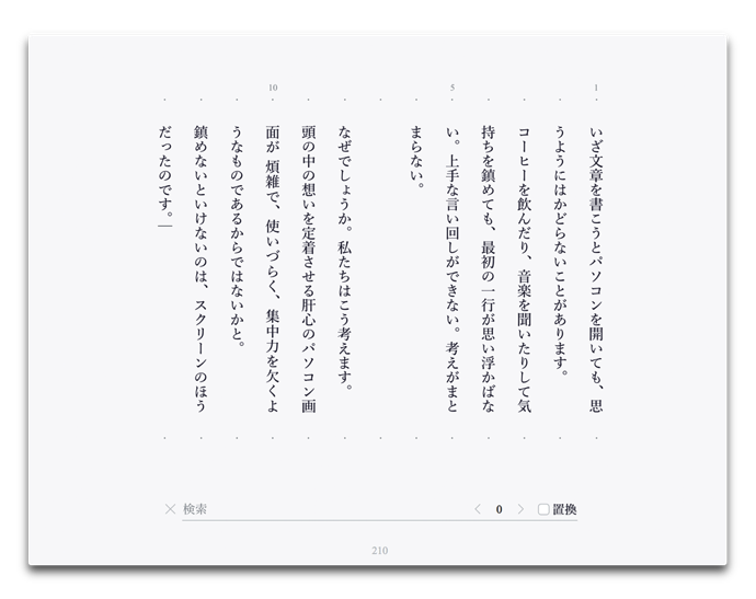 Snote 002