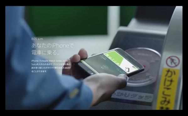 「iPhone X」は他のどのApple製品よりも環境への影響が少ない