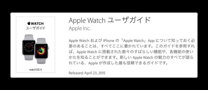 AppleTVUserguid 003